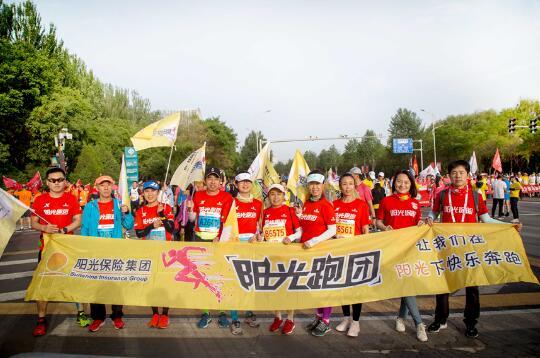 阳光保险连续三年护航银川国际马拉松