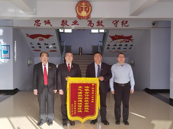 阳原农商银行与县法院通力合作打造诚信阳原