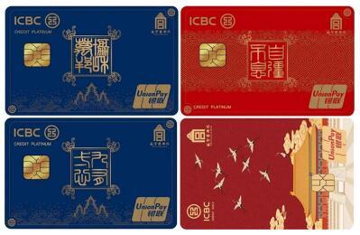 国家宝藏主题信用卡推出上云闪付APP申卡享多项权益